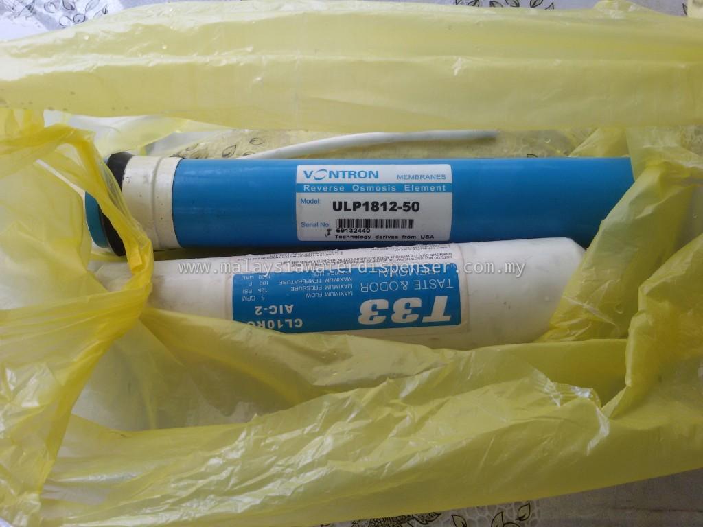 20150917_164618_water_filter