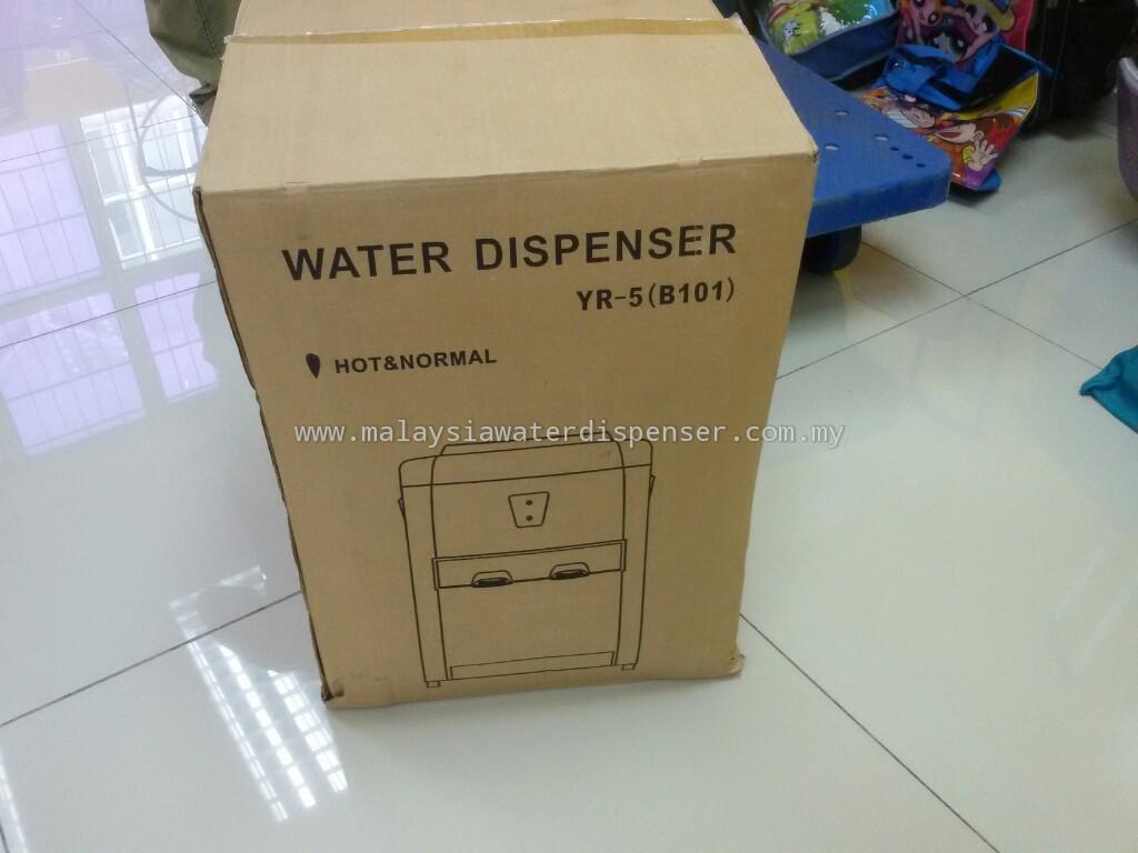 20151012_133242_water_filter