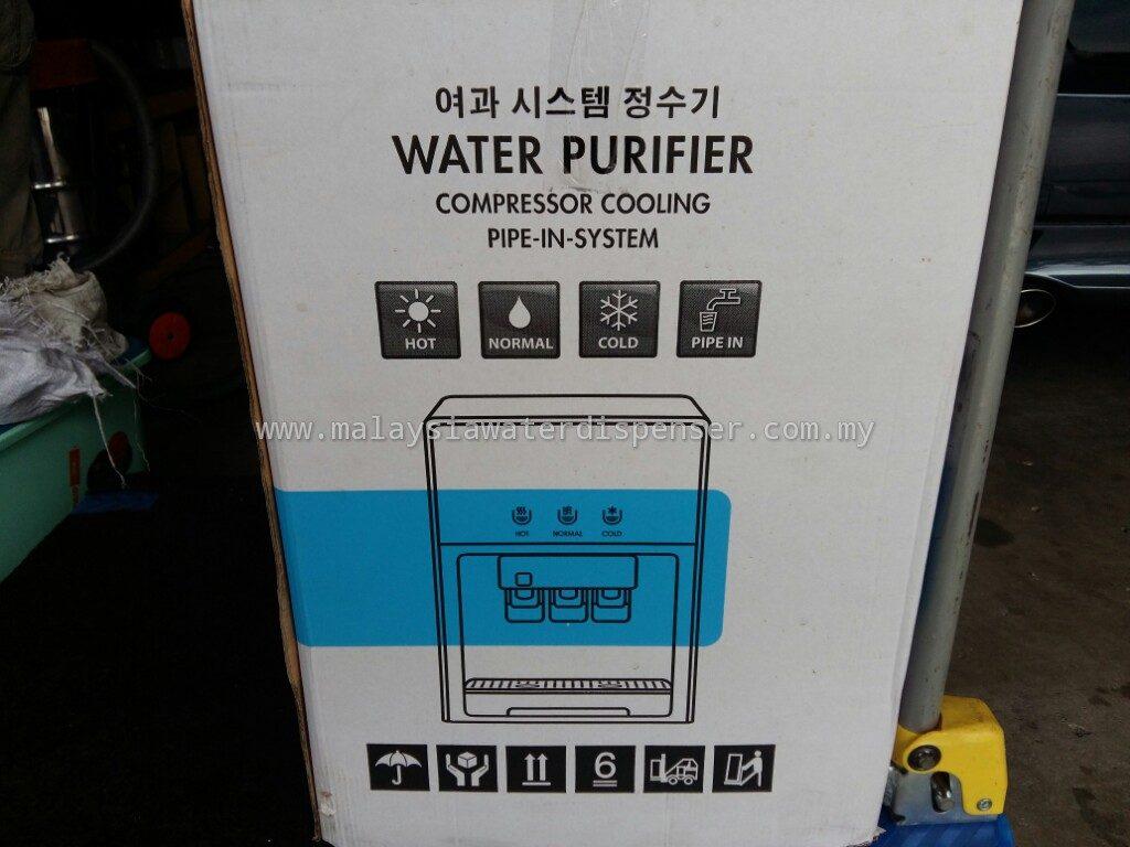 20161012_123913_water_filter